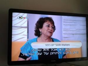 ראיון על מנהגי יום כיפור בעדות ישראל ומשמעויותיהם- ערוץ 10
